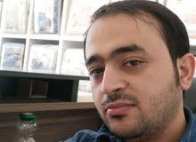 سوري زيارة ابحث عن عمل