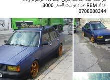 For sale 1982 Blue Carina