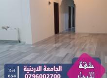 شقة للايجار في شارع الجامعة الاردنية