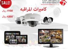 » كاميرات مراقبه بسعر خاص