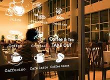 مطعم و مقهى بالسالميه