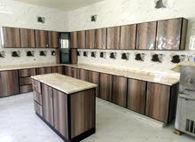 mayed institutions kitchens and cabinet  for sale
