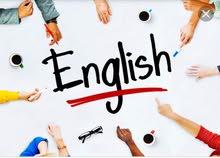 """تدريس خصوصي للغه الانجليزيه """" English """""""