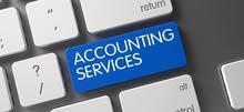 اعداد حسابات واستشارات ضرائب وتصفية شركات