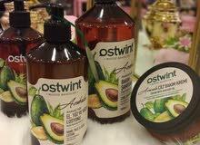 منتجات ostwint طبيعية وجودة عالية