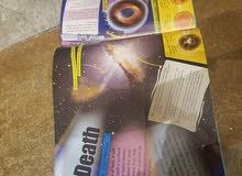 مجموعة من الكتب المصورة: الفضاء