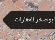 مرج الفرس.. قطعه مميزة للسكن... عل شارعين