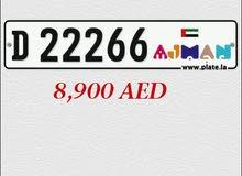 رقم عجمان كود قديم و مميز والرقم تمليك لجميع الجنسيات