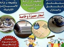 شركة المودة للتنظيف ومكافحة الحشرات