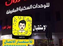 للأيجار اليومي والشهري قصر رزان في الرياض