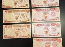 عملة بحرينية قديمة