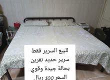 سرير حديد نفرين مستعمل للبيع بالخبر