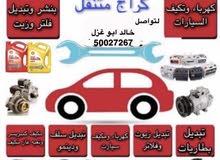 جميع انواع السيارات