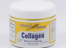 كريم كولاجين /Collagen Cream (80 g)