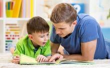 تدريس الأطفال
