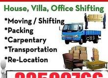 Qatar movers packers transportation company