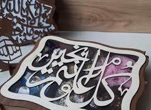 مجموعة سلام التجارية تهنئكم بحلول عيد الفطر المبارك وتقدم لكم اطقم الضيافة