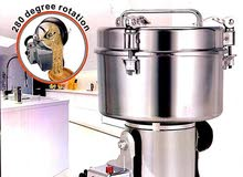 مطحنة القهوة والبهارات المنزلية 3200 واط