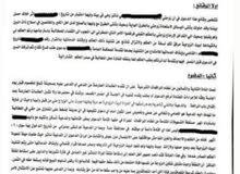 صحيفة دعوى رد على دعوى اعتراض على حكم استئناف