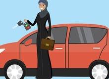 استخراج رخص قياده للسعوديات