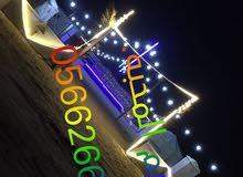 مخيم الإيجار بدمام