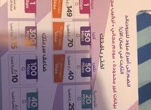 انترنت اواصر الاسرع في سلطنه عمان