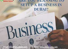 Are You Planning To Setup A Business In Dubai?