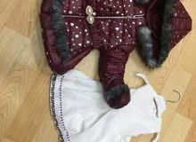 بدلة مع كوت بيبي