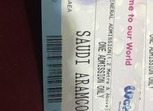 تذاكر مخفضة ملاهي العاب wahooo في البحرين