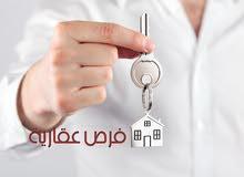 للبيع ارض سكنية في قلالي