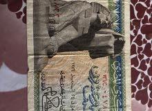 عملات ورقيه ومعدنية من بعض البلاد
