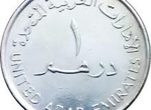 عمل اماراتية قديمة لسنة 1995 و 1998