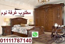 مطلوب غرف نوم ونوم أطفال وأجهزة01111787140