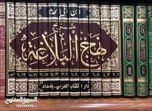 مطلوب موسوعة الثورة الحسينيه والنجم الثاقب