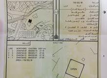 ارض 750م  للبيع بولاية دماء والطائيين / محلاح