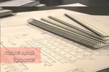 صيانة الاعطال الكهربائية ولوحات التحكم الصناعية ورسم المخططات بنسخة الكترونية.