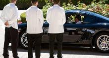 مطلوب موظفين valet parking