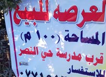 عرصه في نجف حي نصر شارع بانزين خانه
