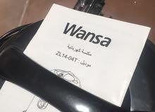 مكنسة Wansa للبيع