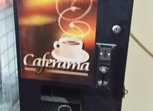 ماكنة قهوة غلي