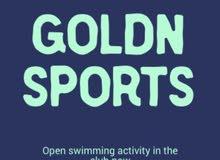 يعلن نادي جولدن اسبورت عن فتح نشاط السباحه