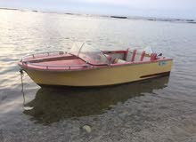a Used Motorboats is up for sale