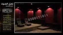 ديكورات مسرح منزلي و اضاءات مخفيه و الياف بصريه و اضاءة روز