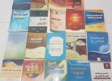 كتب دراسية لطلاب المحاسبة جميع المستويات