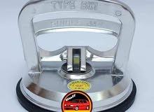 جهاز تعديل ورد تطبيقات صاج السيارات