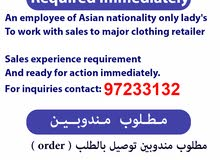 Required immediately An employee of Asian nationality