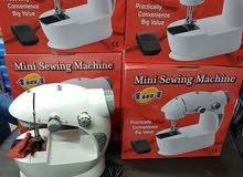 ماكينة خياطة اتوماتيكية