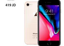 احصل على iPhone 8 256 GB مستعمل بحالة الوكالة