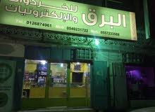 Mobile&electronic shop for sale متجر متنقل وإلكتروني للبيع