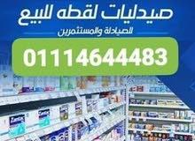 للبيع صيدلية في ارقي الاماكن بمصر الجديدة علي ش 100م رئيسي